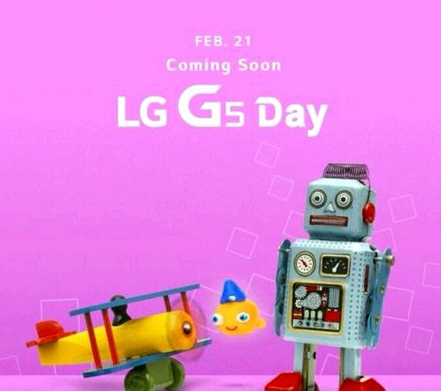 LG confirmed the date of the announcement of LG G5 Reputation:
