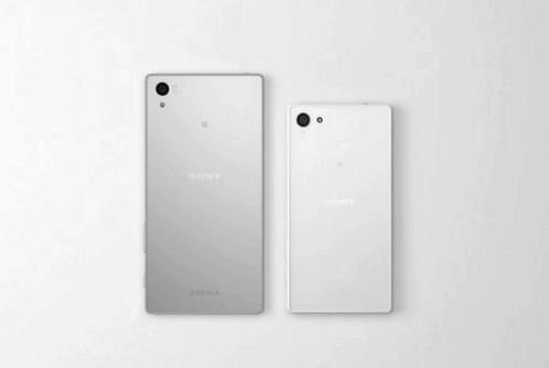 Ruler Xperia Z5 US will lose one technology