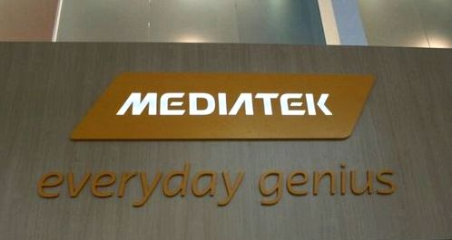 MediaTek plans to increase the supply of chipsets in 2016