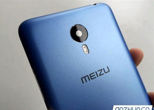 Announced Meizu Blue Charm Metal