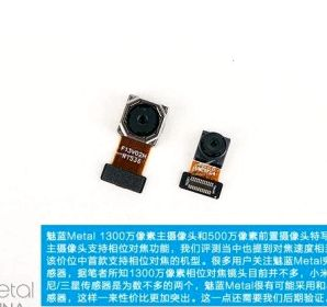 Meizu Blue Charm Metal appeared unassembled