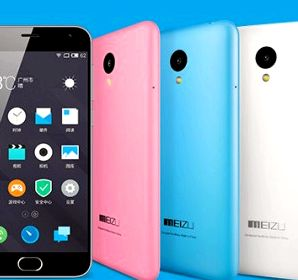 Meizu M2 officially unveiled