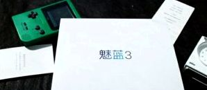 Meizu M3 will be presented at the end of the month