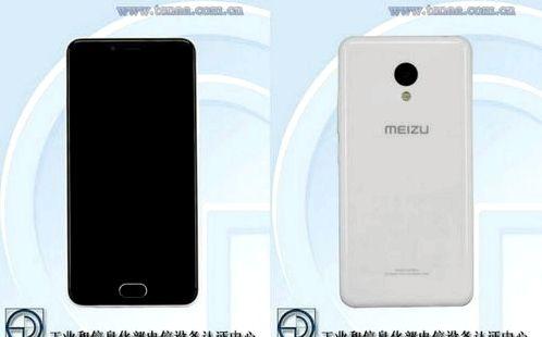 Meizu M3 went TENAA certification