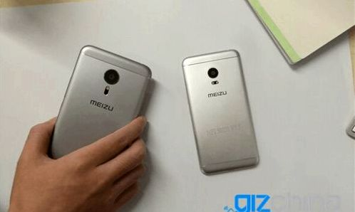 Meizu Pro Mini 5 will not be released