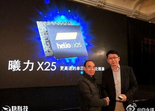 Meizu Pro 6 will equip Helio X25