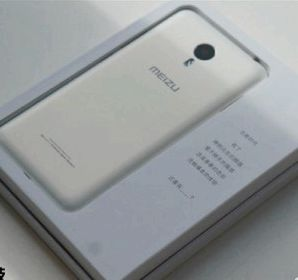 Meizu released M2 Note in the metal case