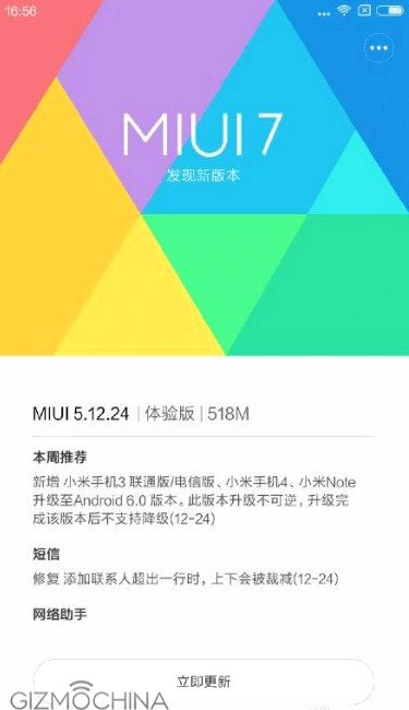 MIUI 7 target Android 6.0 in the open beta test