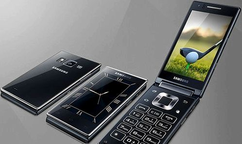 Powerful clamshell Samsung SM-G9198 officially presented