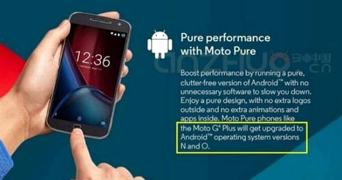 Motorola leaked on Android O