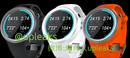 Motorola will launch a smart watch sports Moto Sport 360