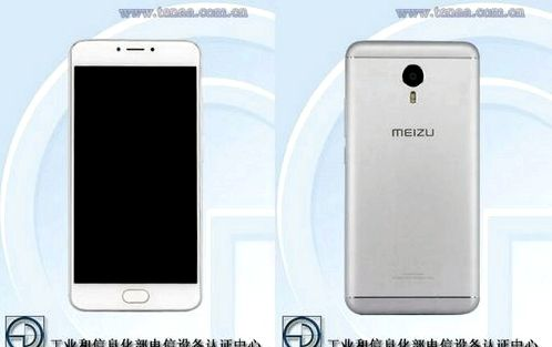 Unannounced Meizu Metal 2 gets a new name