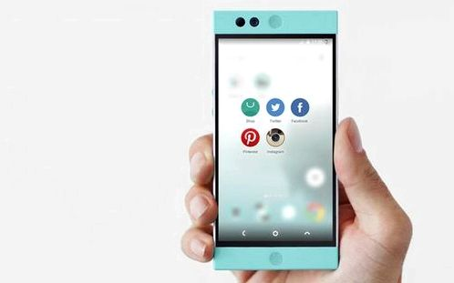 Nextbit Cyanogen and cooperate again