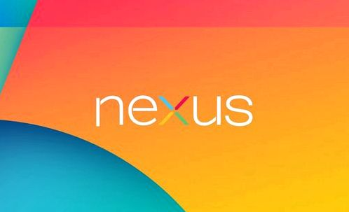 Nexus July 2015 will not be released