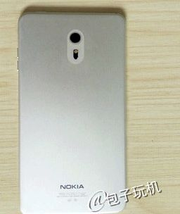 Nokia C1 has appeared in live photos