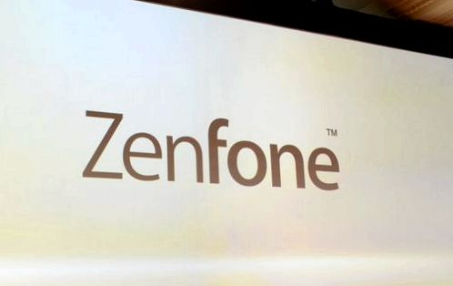 ASUS ZenFone 3 get fingerprint scanner