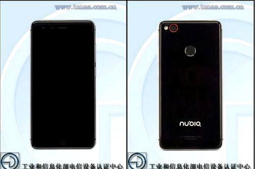 The new ZTE smartphone TENAA - Nubia Z11 Mini?