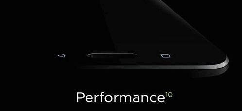 New teaser HTC focuses on performance