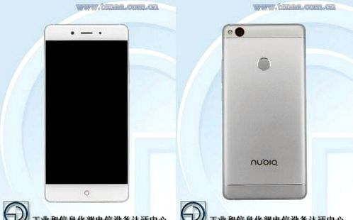 New ZTE Nubia with Snapdragon 820 appeared in TENAA