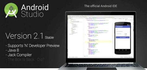 Update Android Studio adds support for new features
