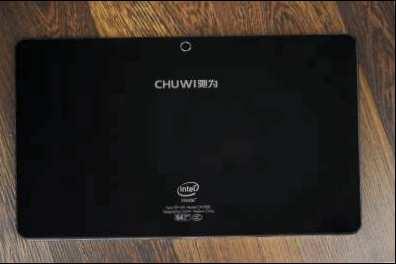 Obtaining root CHUWI Vi10