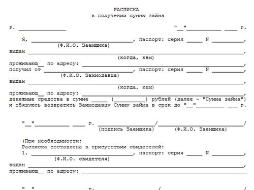 Obtaining root DEXP Ursus NS210