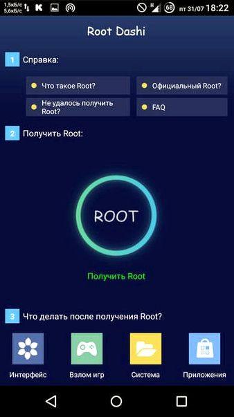 Obtaining root Lenovo Yoga Tablet 3 PRO LTE
