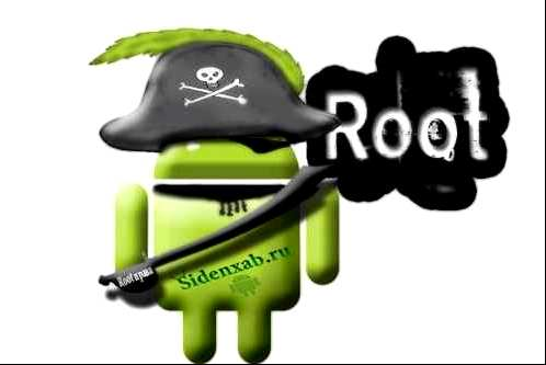 Obtaining root rights Digma HIT 4G (firmware) root