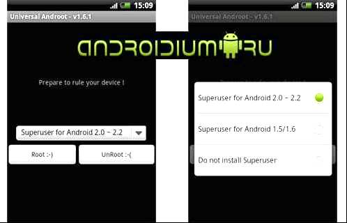 Obtaining root rights Lenovo TAB 2 A10-70F (firmware) root