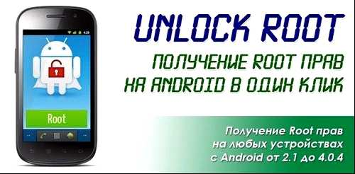 Obtaining root Sony Xperia C5 Ultra root