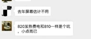Officially: Meizu Pro 6 will not get Exynos 8890