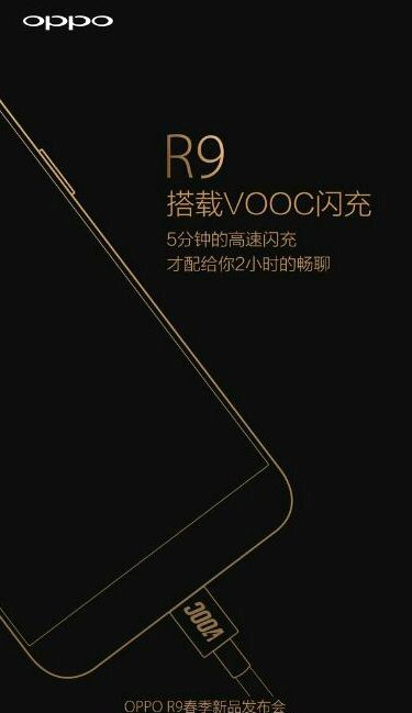 Officially: OPPO R9 receive support VOOC
