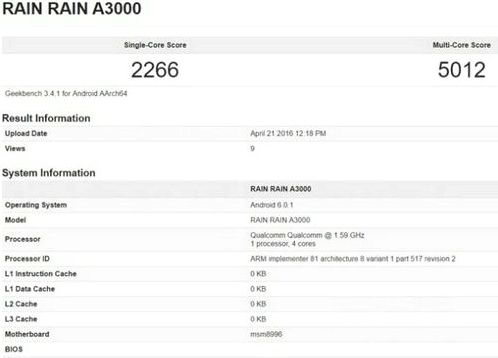 OnePlus 3 showed his specifications in benchmarks