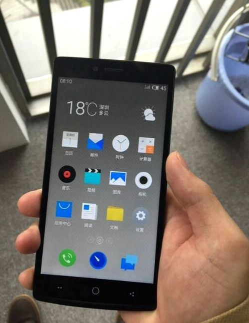OnePlus 3 appeared on a new image