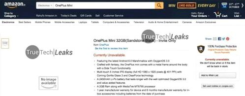 OnePlus Mini appeared on the website Amazon India