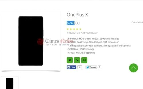 OnePlus X appeared on the site Oppomart