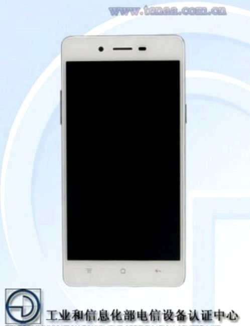Oppo A51kc appeared on the site TENAA