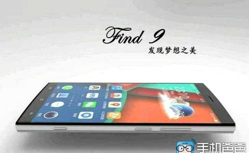 OPPO Find 9 it will be released next year