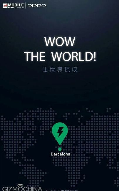 OPPO will present the new technology at MWC 2016