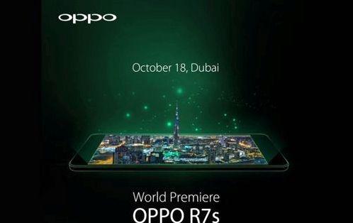 OPPO announce R7s in Dubai