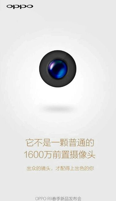 OPPO R9 will receive a 16-megapixel front camera