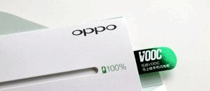 OPPO sends invitations to the presentation of R9