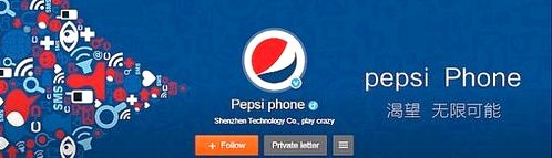 Pepsi can release your smartphone