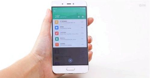 The first video with MIUI 8