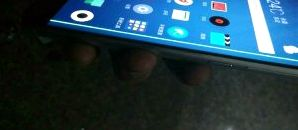 The first photos of the smartphone with a curved display from Meizu