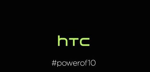 HTC One M10 first video teaser already online