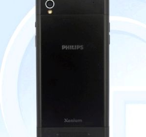 Philips Sapphire Life V787 passed certification TENAA