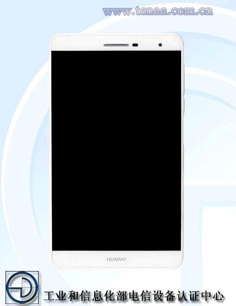 Tablet Huawei Honor X3 certified TENAA