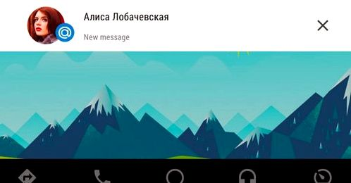 Mail Mail.Ru adapted for Android Auto