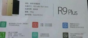 Full specifications OPPO R9 and R9 Plus
